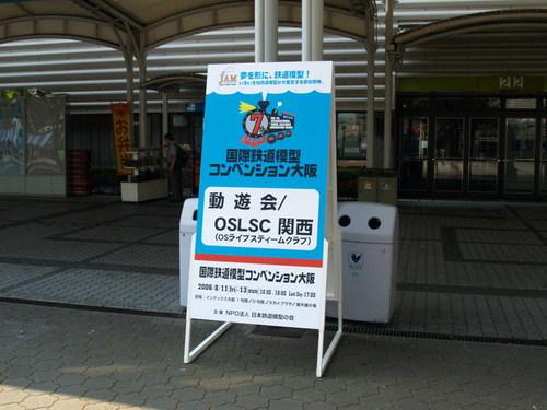 Okugai01