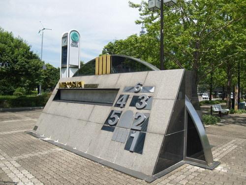 Jam2006101