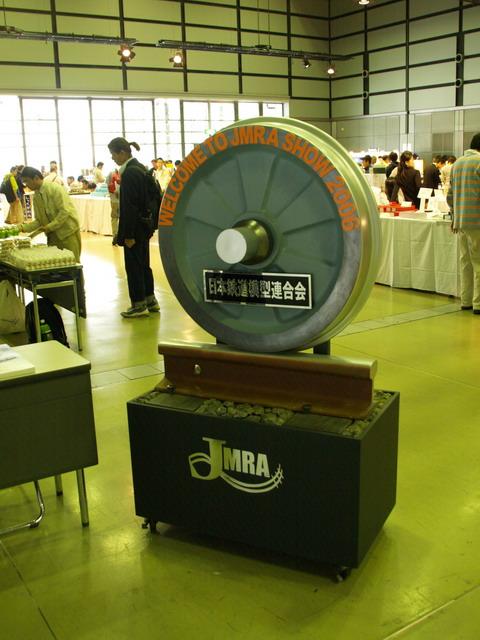 Jmra_show200601