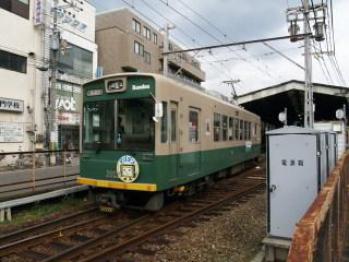 Kyouto06