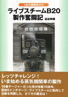 2008090601