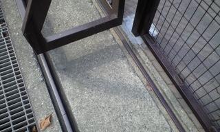 Mon6kgrail