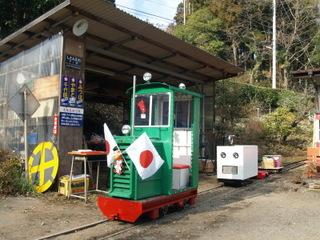 Sawatabi01