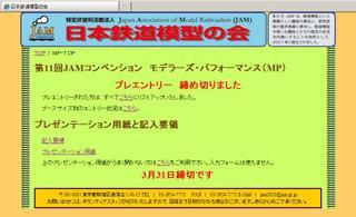 Mptop01