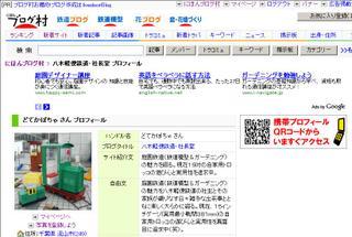 Nihonblog01