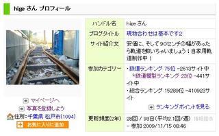 Nihonblog02