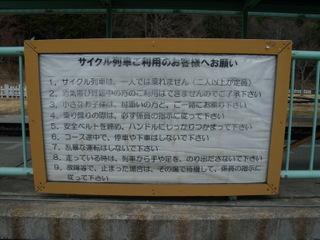 Hakomori02
