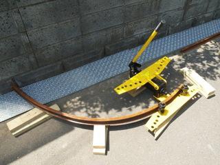 Railmage05
