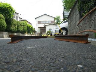Railmage09