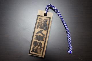 Jinsya01