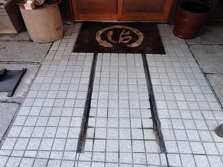 03hayashi02
