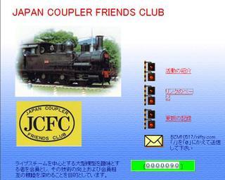 Jcfc1