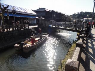 Sawara01