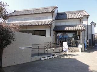 Sawara04