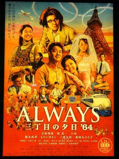 Always6401