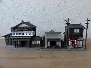 Tokyotower03