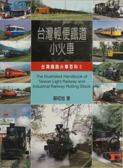 Taiwan05