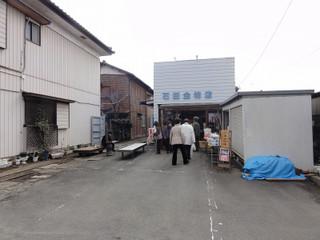 Ishida01