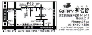 Kazama03