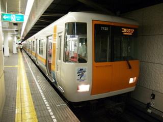 Osaka07